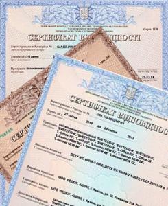 Бады сертификация стандарты исо 9001 2008 года