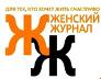 genskiy-gurnal-sm-logo